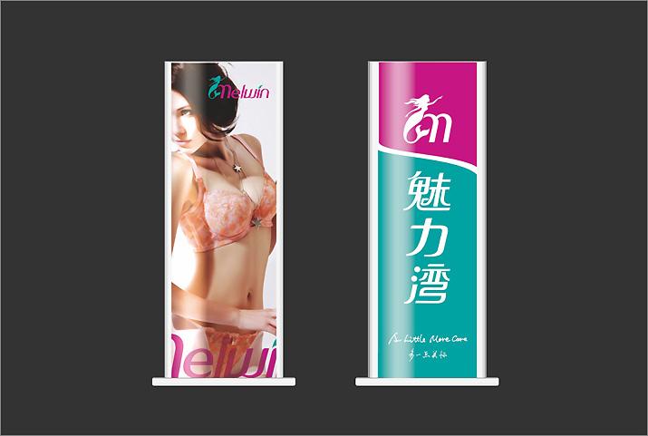 广告宣传牌