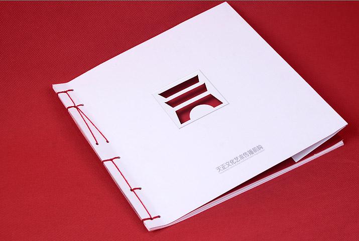 畫冊封面設計