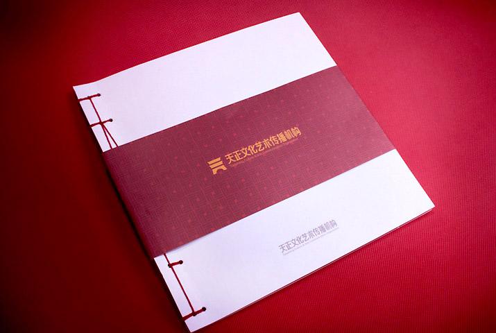 品牌畫冊設計