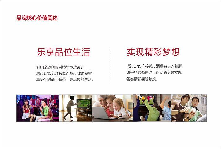 深圳企业品牌策划价值阐述