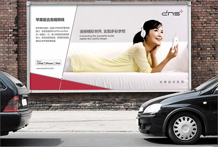 广告宣传形象设计图