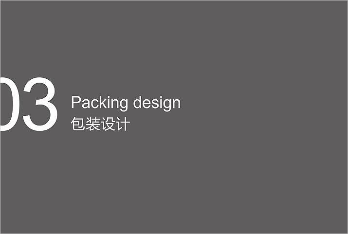 匯龍涂料包裝設計