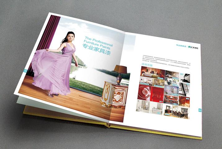 畫冊設計內頁圖二