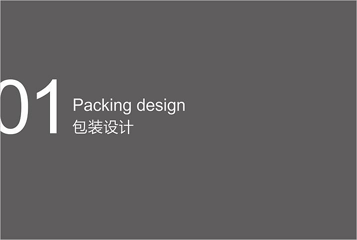 深圳涂料品牌策划包装设计