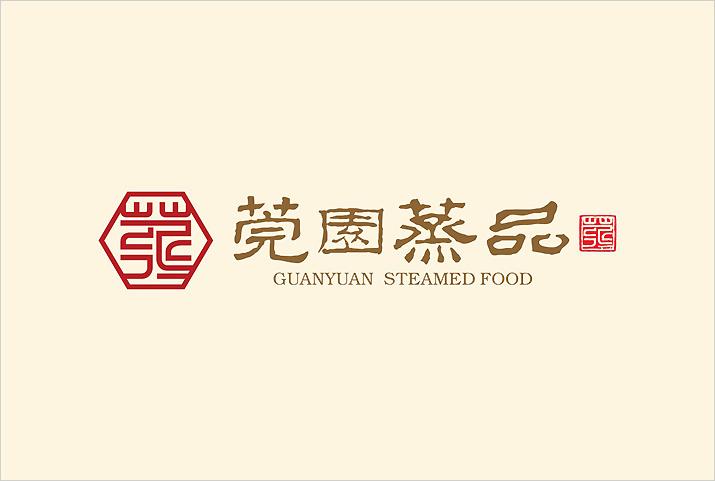 餐饮品牌设计莞园蒸品LOGO