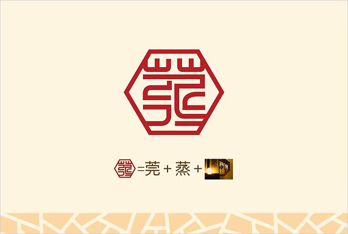 餐饮品牌设计LOGO设计创意