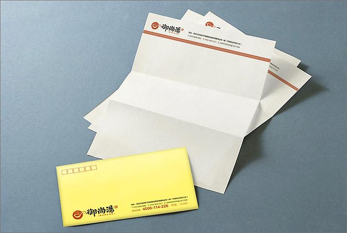 信封信紙展示