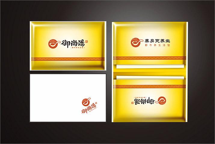 品牌形象紙巾