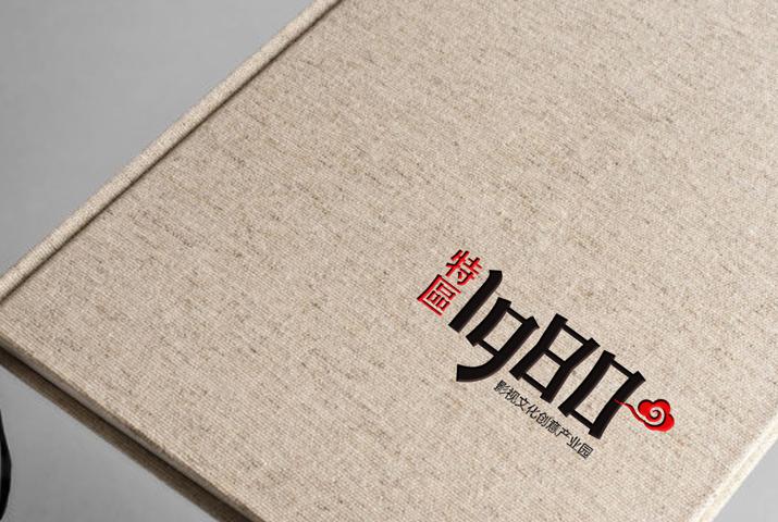 企业文化品牌设计画册展示