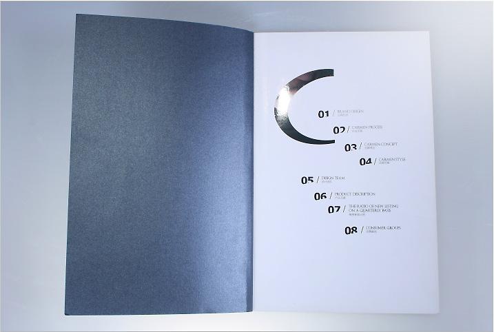 畫冊設計內頁