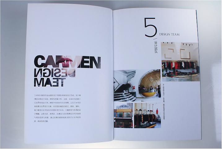 品牌畫冊內頁六