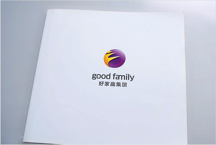 品牌画册封面展示。