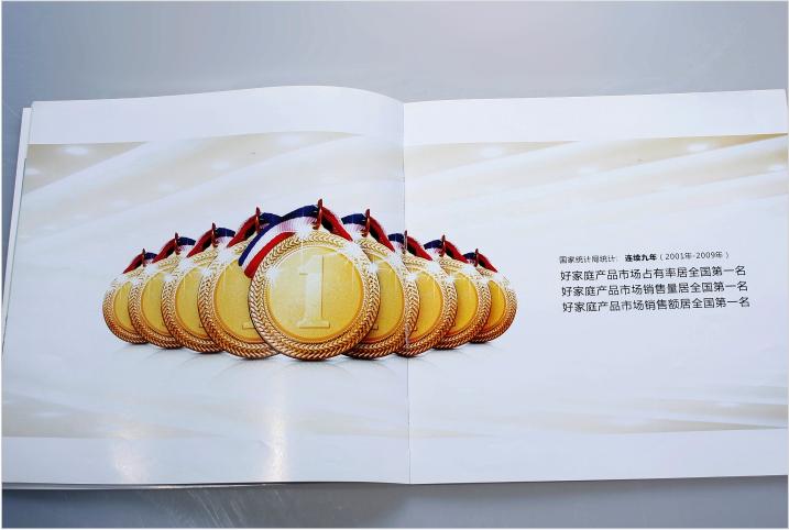 画册设计内页展示。