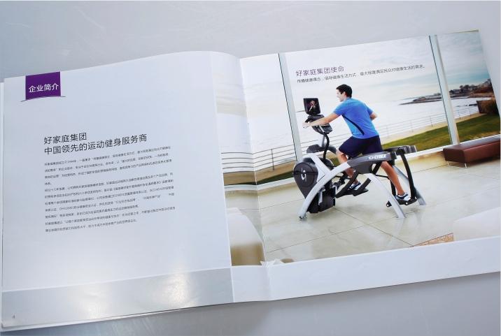 宣传册设计内页展示二。