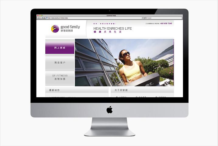 网站设计展示。