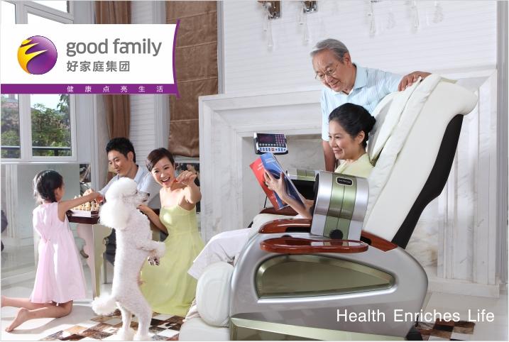 好家庭集团企业形象策划主形象。