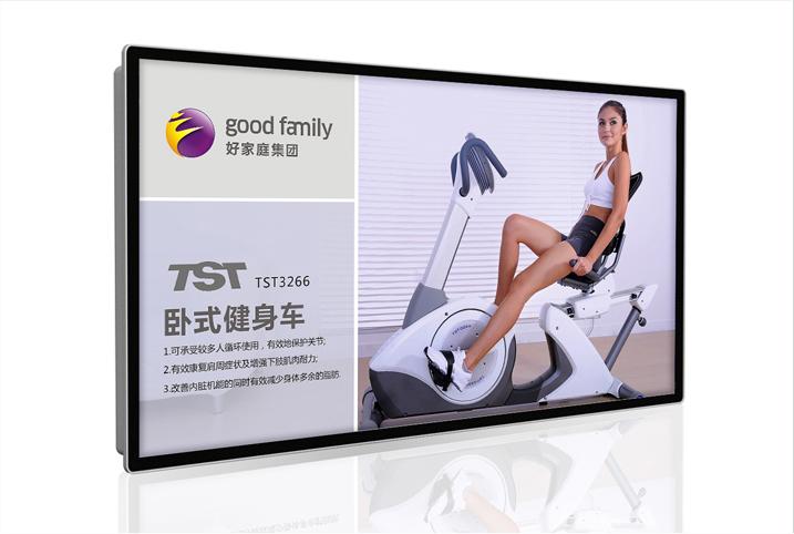 形象广告背板展示。