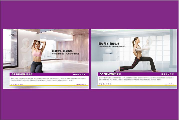 企业品牌策划与设计形象宣传画展示一