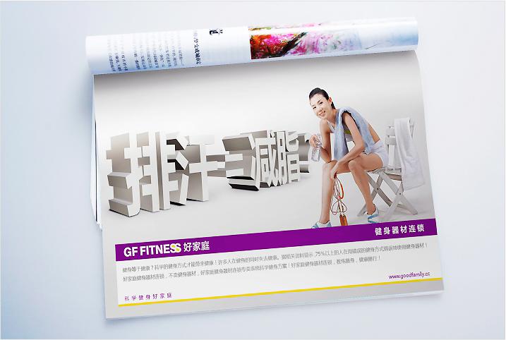 宣传册设计展示