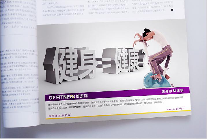 企业品牌策划与设计宣传册设计展示二