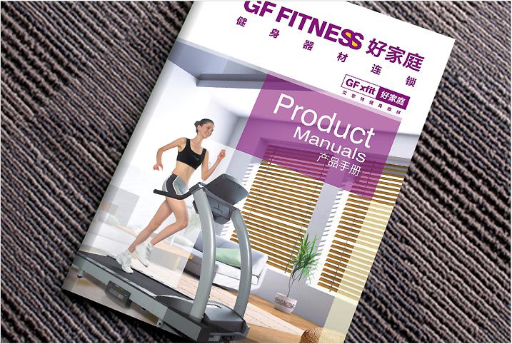 宣传产品手册封面。