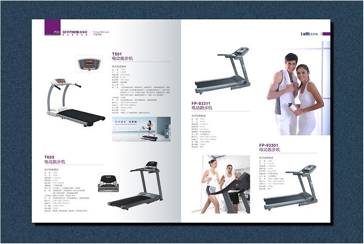 产品手册内页二