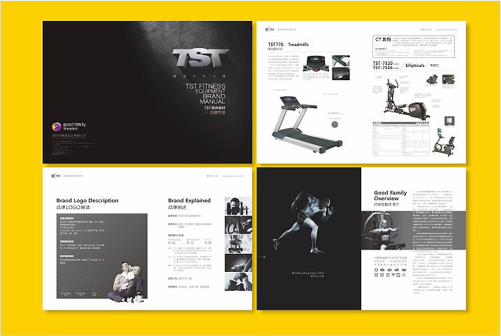 TST手册设计样式展示。