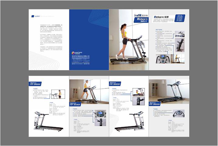 画册设计样式展示。