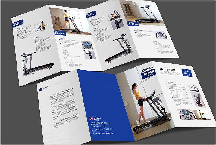 画册设计内页展示