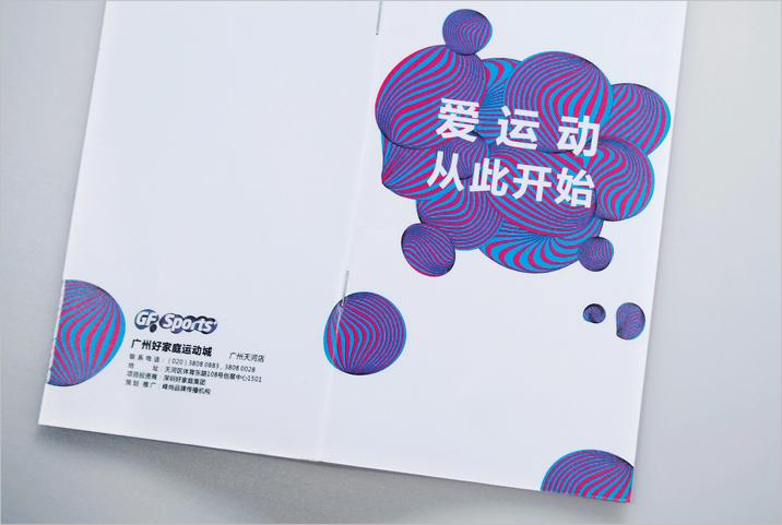 画册设计展示